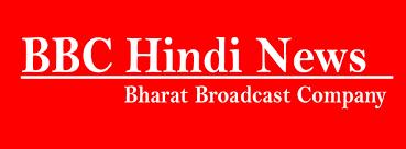 BBC Hindi news - Home   Facebook