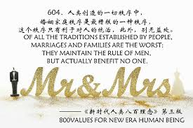 values picture quotes family and marriage lifechanyuan