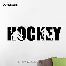 Joyreside Ice Hockey Player Goalie Wall Sticker Sports Decals Vinyl Kids Boys Room Living Room Home Interior Bedroom Mural A1332 Wall Stickers Aliexpress