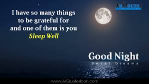 good night telugu quotes wishes for whatsapp