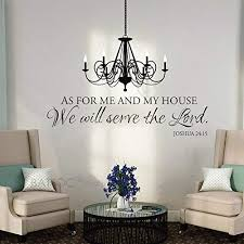 Amazon Com Battoo As For Me And My House Wall Decal Scripture Quote Vinyl Decal Vinyl Lettering Vinyl Wall Decal Bible Verse Christian Wall Art Black 50 Wx12 5 H
