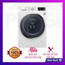 Giao HCM] FC1409S4W - Máy giặt LG Inverter 9 kg cửa trước FC1409S4W