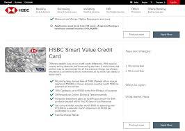 hsbc bank credit card credit card how