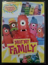 Yo Gabba Gabba Super Spies 0097368230347 With Adam Deibert DVD Region 1 for  sale online | eBay