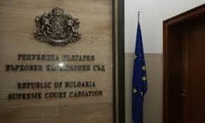 KOVESI a predat lecții de anticorupție în BULGARIA. Ce lucruri au ...
