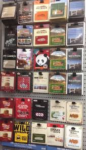 gift cards at lowes
