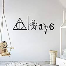 Amazon Com Always Harry Potter Mural Wall Decal Sticker For Home Car Laptop Kitchen Dining