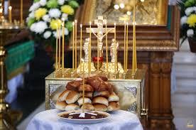 Вселенская родительская поминальная суббота | Храм Святых Новомучеников и  Исповедников Российских в Бруклине