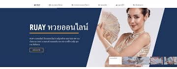 หวยออมสิน - RUAY หวยออนไลน์ เว็บหวยออนไลน์ แทงหวย เว็บรวย RUAY.COM