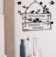 never stop dreaming wall sticker inspirational quotes wall art