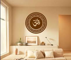 Om Symbol Spiritual Wall Decals