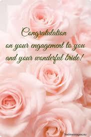 islamic engagement wishes