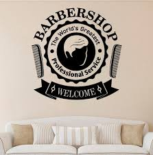Barber Shop Vinyl Sticker Barber Shop Wall Decal Salon Vinyl Etsy