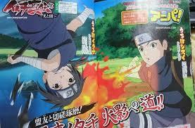 Anime Itachi Shinden!   SampaiJumpa
