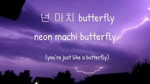 bts butterfly korean english lyrics