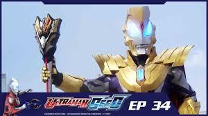 Ultraman Geed (Lồng Tiếng) Tập 34 | Siêu Nhân Điện Quang - Phim Thiếu Nhi  Mới Hay Nhất - Surprisedfarmer.com