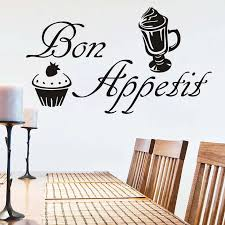 High Quality Cake Ice Cream Wall Sticker Bon Appetit Quotes Wallpapers Vinyl Art For Home Decoration Kitchen Food Wall Decal Bon Appetit Wall Stickerfor Home Aliexpress