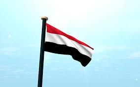 أجمل خلفيات صور العلم اليمني 2018 عالم الصور