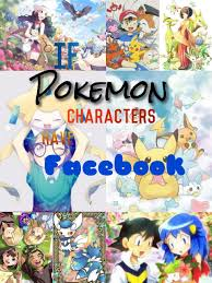 If Pokemon Characters Have Facebook - Ash in Alola - Wattpad