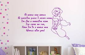 Princess Jasmine Inspired Wall Decal Disney Inspired Vinyl Decal Now Im In A Whole New World Disney Quote Wall A Disney Wall Decals Disney Wall Wall Art Quotes
