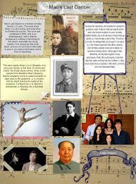 Mao's Last Dancer: art, autobiography, ballet, book reports, china, dance,  en, language arts, Last Dancer, li cunxin   Glogster EDU - Interactive  multimedia posters