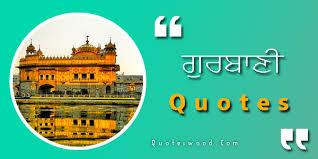 punjabi gurbani sikh quotes and whatsapp status