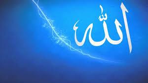 صور كلمة الله لفظ الجلاله بالصور صباح الورد