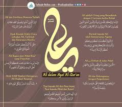 safinahquote imam ali bin abi thalib a s dalam ayat al qur an