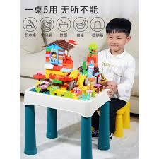 Bộ trò chơi lắp ráp lego phát triển trí não cho bé từ 3-6 tuổi, Giá tháng  10/2020
