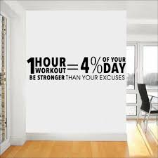 Gym Wall Decals 1 Hour Worlout Company Culture Quotes Classroom Modern Decoration For Vinyl Wall Stickers Office Murals Y490 Wall Stickers Aliexpress