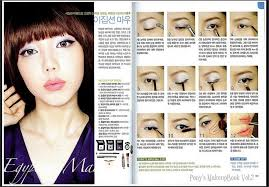makeup tips for tomboys saubhaya makeup