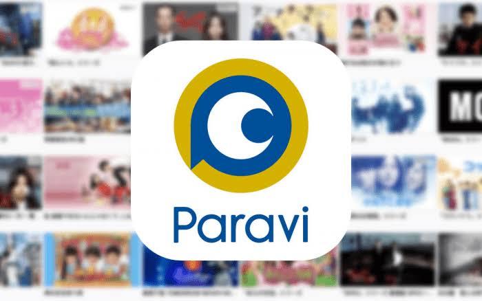 "「Paravi」の画像検索結果"""