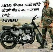 i love you my indian army