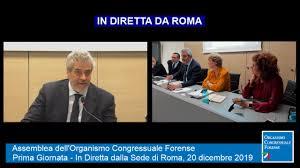 Organismo Congressuale Forense OCF