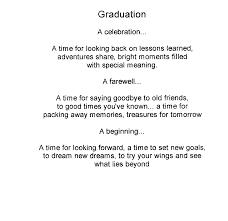 high school farewell poems com