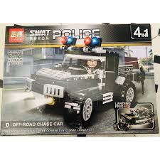 Bộ lego swat police 4 in 1
