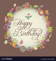 happy birthday greeting card circle