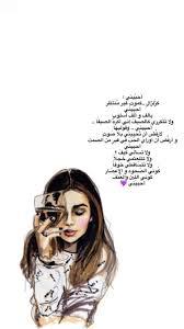 كلام حزين جدا عن الحياة صورحزينة مع عبارات حب وغرام ووداع وفراق
