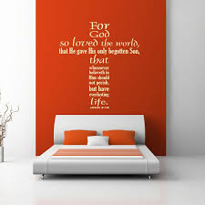 For God So Loved The World John 3 16 Scripture Decal Divine Walls