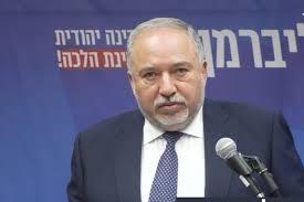 Liberman nem támogatja sem Gáncot, sem Netanjahut – újabb lépéssel közelebb  a harmadik választásokhoz | Új Kelet online
