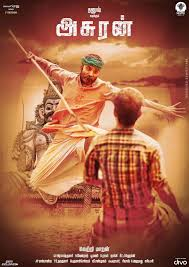Asuran Tamil Movie Download Leaked By TamilRockers, Filmyzilla ...