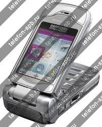 Телефон Innostream INNO 50 в Санкт ...