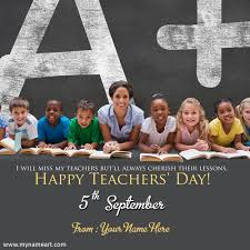 th teachers day quotes images