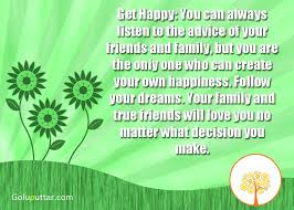 cool family quote always listen your family goluputtar