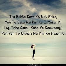 heart touching sad love es in hindi