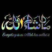 09 For Masha Allah Islamic Wall Car Stickers Art Vinyl Decal Sticker Calligraphy Muslim Morning Prayer Quotes Assalamualaikum Image Personalized Workout Plan