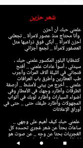 اشعار صور حزينة من أقوى ما جاد به الشعر العربي