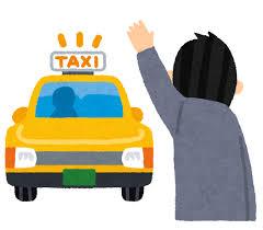 天候は関係ある?雪の日にタクシーをあまり見ない理由10 - タクシー ...
