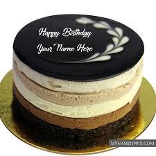 name write birthday beautiful cake