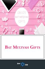 20 best bat mitzvah gift ideas for a